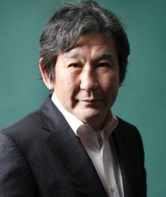 Photo of Shigemichi Sugita