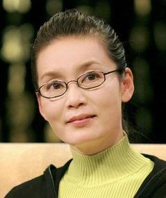 Photo of Pan Hong