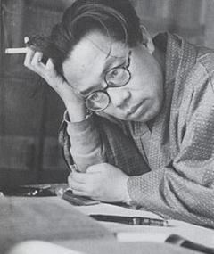 Photo of Seicho Matsumoto