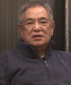 Photo of Lin Teng-Fei