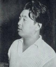 Photo of Ichiro Ikeda