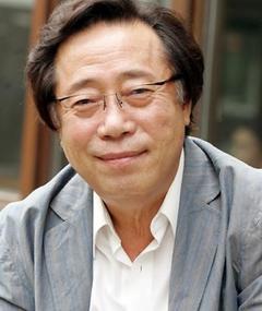 Photo of Byeon Hee-bong