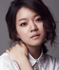 Photo of Ko Ah-sung