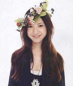 Photo of Yuriko Yoshitaka