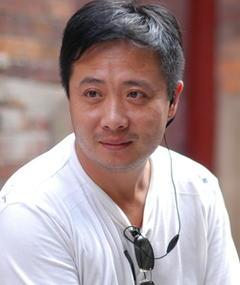 Photo of Yang Shu