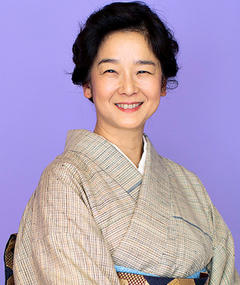 Photo of Tanaka Yuko
