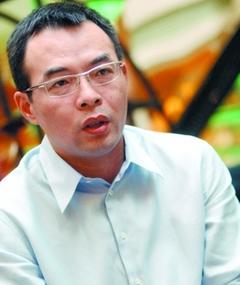 Photo of Qin Hong
