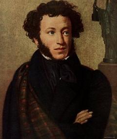 Photo of Alexander Pushkin