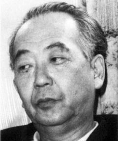 Photo of Satsuo Yamamoto