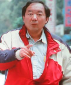 Photo of Lin Hui-Chin