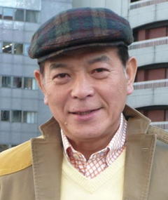 Photo of Takeo Chii