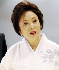 Photo of Yoshiko Sakuma
