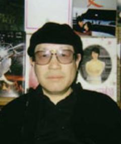 Photo of Tsutomu Imamura
