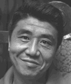 Photo of Asao Koike