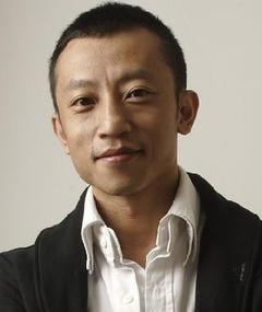Photo of Yang Ya-che