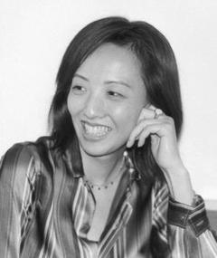 Photo of Yang Yong-hi
