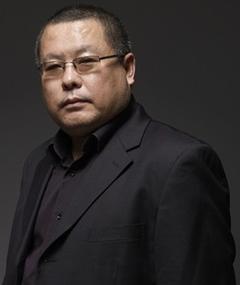 Photo of Gao Qunshu