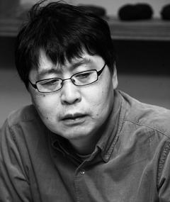 Photo of Jung Sung-il