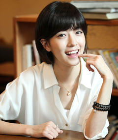 Photo of Jung In-sun