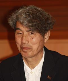 Photo of Kohei Ando