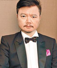 Photo of Ai Wai