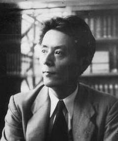 Photo of Hiroshi Akutagawa