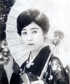 Photo of Ranko Sawa