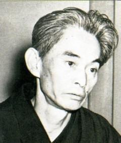 Photo of Yasunari Kawabata