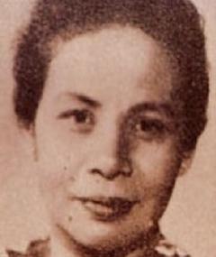 Photo of Sa'amah