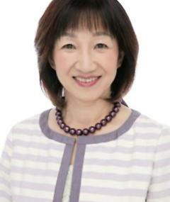 Photo of Yûko Mita
