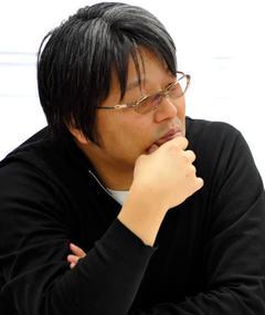Photo of Yoshinobu Kamo