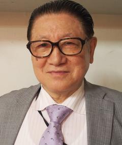 Photo of Shiro Ishimori