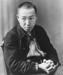 Photo of Kenji Miyazawa