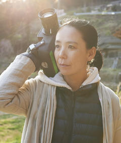 Photo of Naomi Kawase