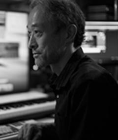 Photo of Masamichi Shigeno