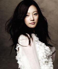 Photo of Song Ha-yoon