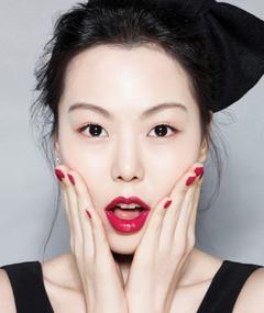 Kim Min-hee adlı kişinin fotoğrafı