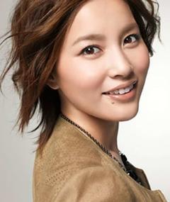 Photo of Asaka Seto