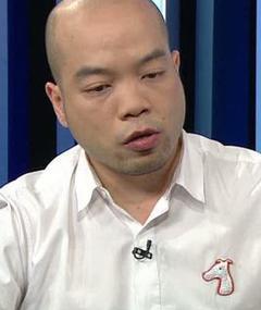 Photo of Wai Lun Ng