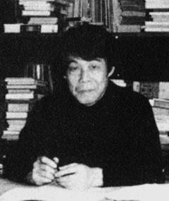 Photo of Michio Mamiya