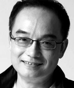 Photo of Yee Chih-yen