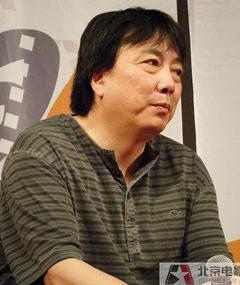 Photo of Xiao Feng