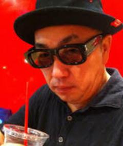Photo of Mitsugu Shiratori