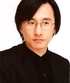 Photo of Kaoru Wada