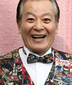 Photo of Shigeru Saiki