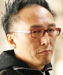 Photo of Yoshikazu Suo