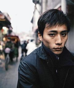 Photo of Liu Ye