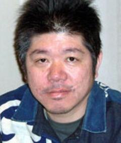 Gambar Rokuro Mochizuki