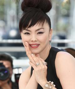Photo of Miyuki Matsuda