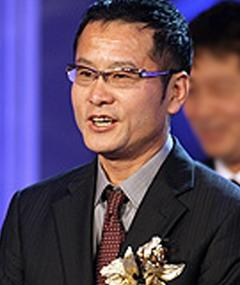 Photo of Nobuyasu Kita